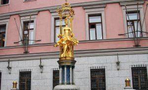Специалисты начали разработку проекта по ремонту фонтана района. Фото: сайт мэра Москвы