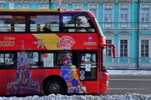 Новые турпредложения стали доступны на сервисе Russpass. Фото: Анна Быкова