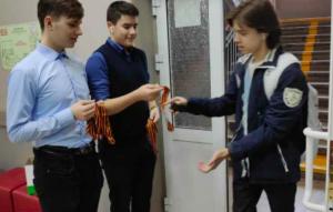 Ученики школы №1234 приняли участие в ежегодной акции. Фото с сайта школы