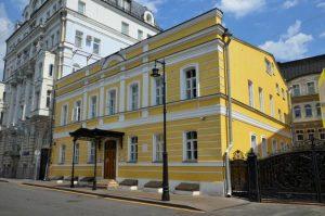 Представители Дома-музея Марины Цветаевой организовали пешеходную экскурсию. Фото: Анна Быкова