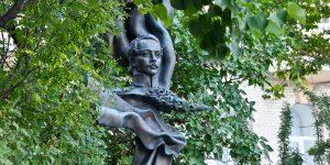 Памятник поэту отремонтируют на Новом Арбате. Фото: сайт мэра Москвы