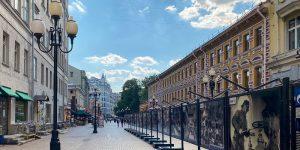 Сотрудники «Дома Гоголя» пригласили жителей столицы на прогулку по району. Фото: сайт мэра Москвы