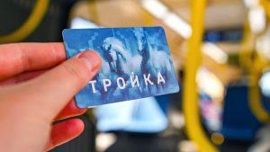 Тематическая карта «Тройка» появилась на станции «Арбатская». Фото: сайт мэра Москвы