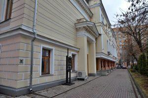 Библиотека №3 имени Добролюбова проведет семинар о мире и согласии. Фото: Анна Быкова