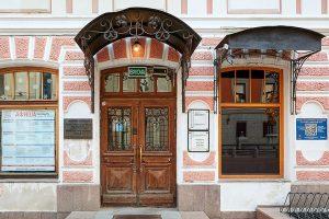 Заседание в честь дня защиты животных прошло в «Доме Лосева». Фото: сайт мэра Москвы